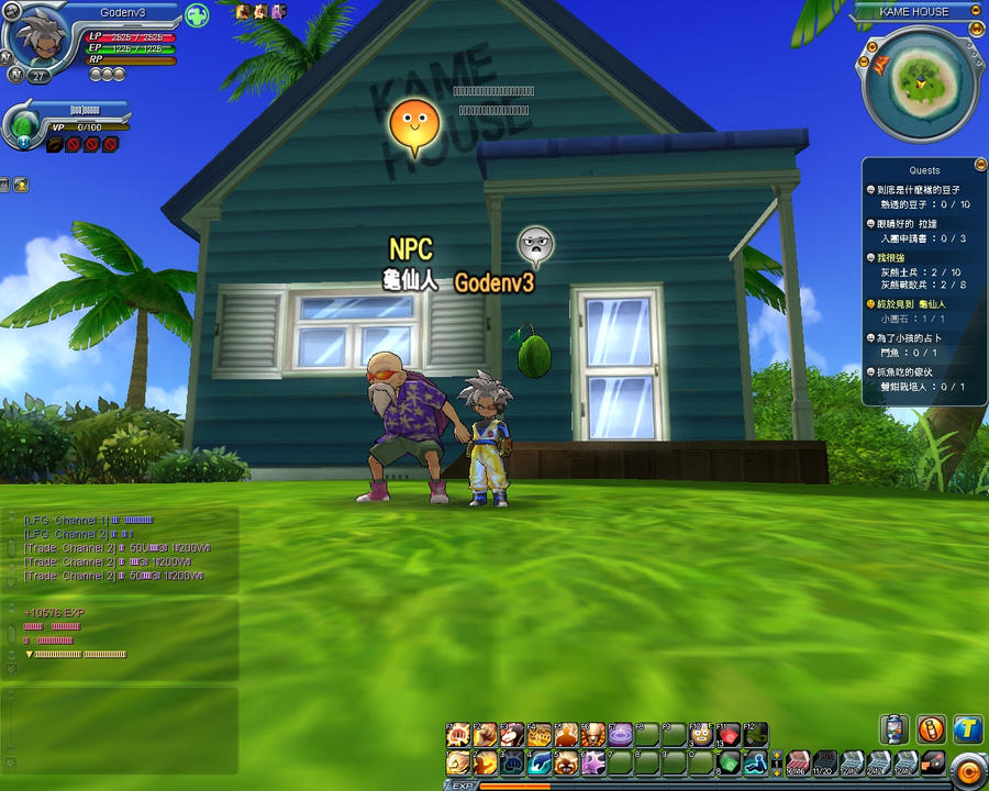 Dragonball Online Kame House By Fathernightroad13 On
