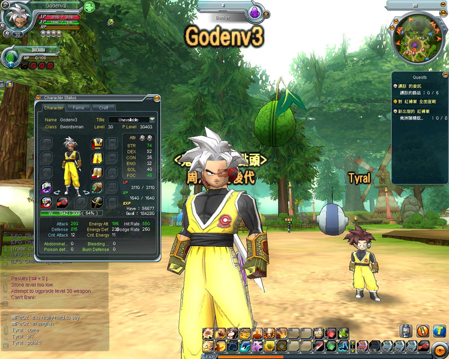 dragon ball online how to download