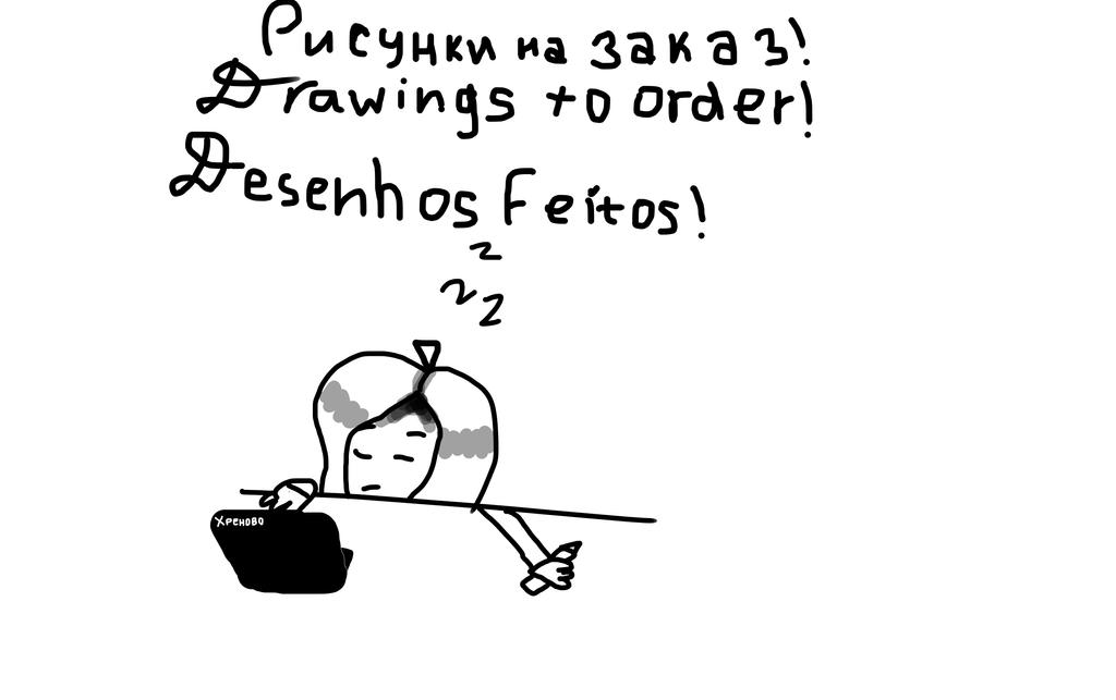 Drawings to order by YuliaRabbid