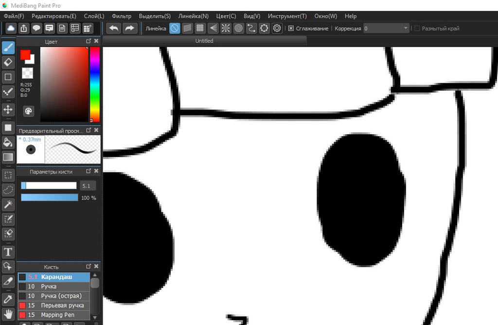 Guess what I draw by YuliaRabbid