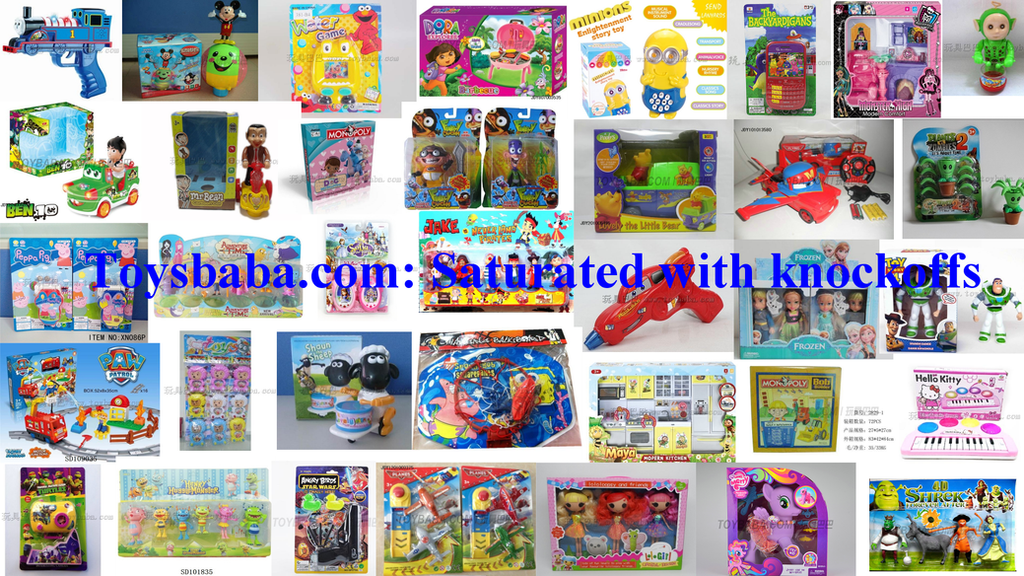Toysbaba.com: Saturated with knockoffs by dev-catscratch