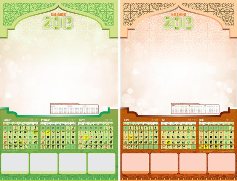 Template calendar 2013 by umarfadli on DeviantArt
