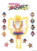 Sailor Moon by kaitomizuno