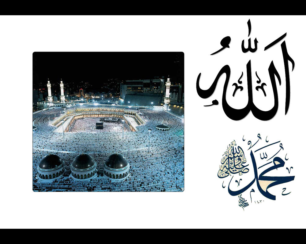Mekkah  Allah  Muhammad by Usman6 - Islamic Competition March 2012
