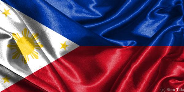 Realistic Philippine Flag By Shintalz