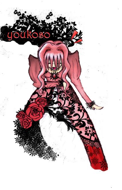 Youkoso by Solaria-san