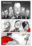 lsd comic1