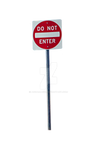 DO NOT ENTER Street Sign Stock DSC 0105 PNG