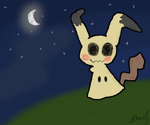 pokemon: mimikyu by iamNOTcolin