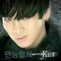 fantastic Key by labyrinth-014