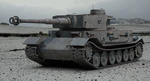 Tiger VK 4501 P