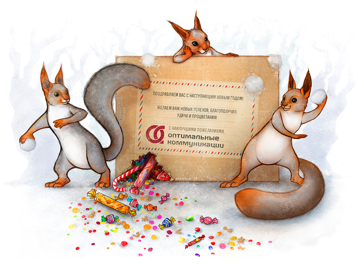 Squirrel art 2015