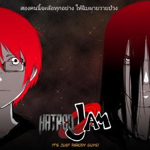 Amtai03's Profile Picture