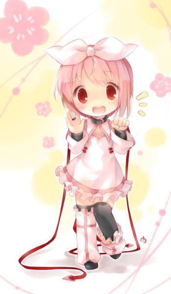 CM rosuuri by ninjinshiru