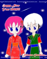 Happy New Year by takukairi