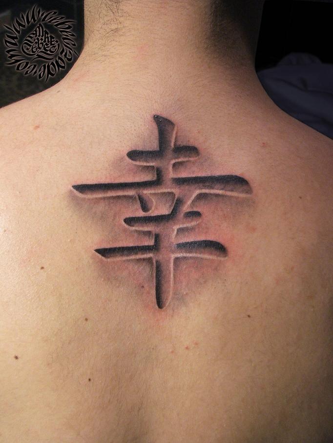 Tattoo 72 by cebecizade