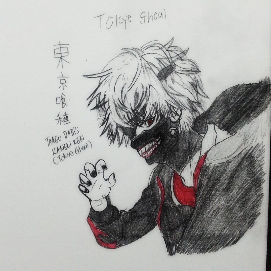 My Kaneki Ken Drawing By Takeodabi On DeviantArt