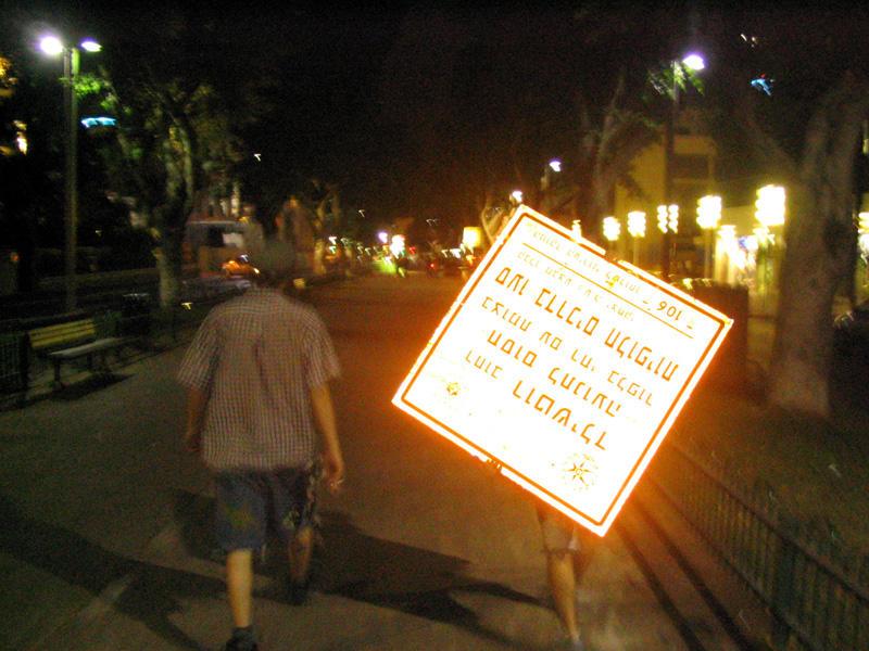 Walking On A Closed Street By Klone5 On Deviantart