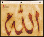 Allah Typography