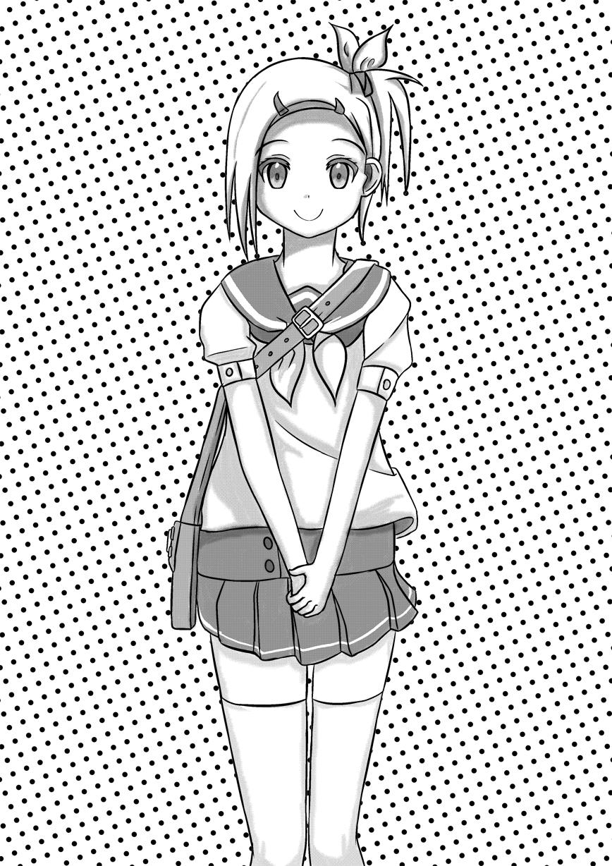 Innocence by Kariyo