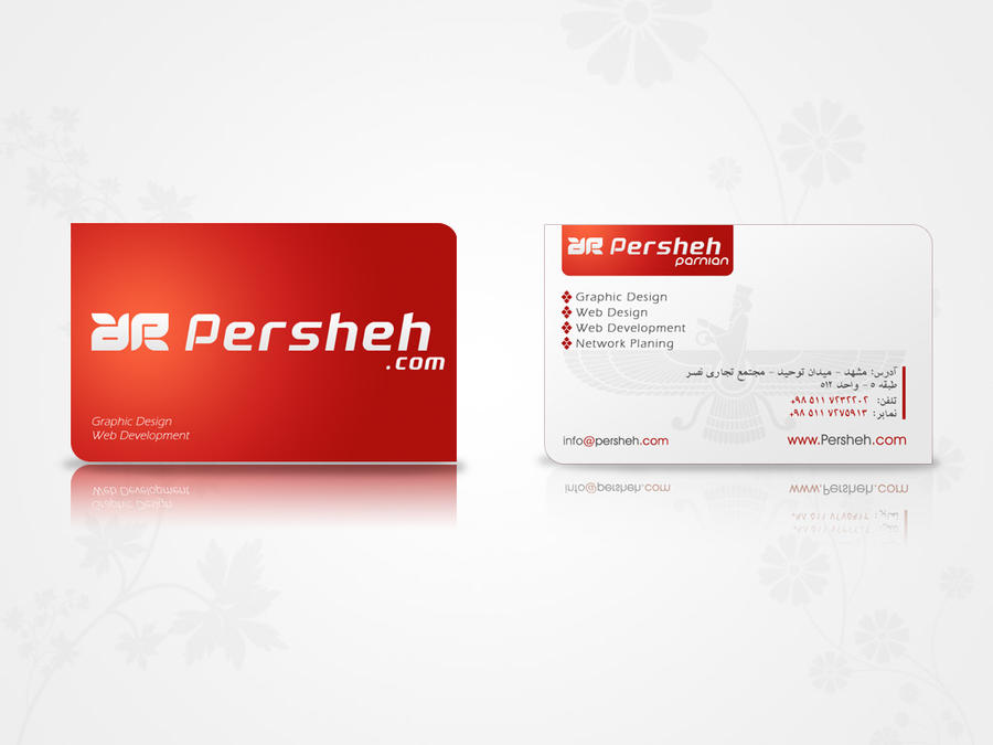 Persheh Business Card Sample 2 by mehrdadsml on DeviantArt