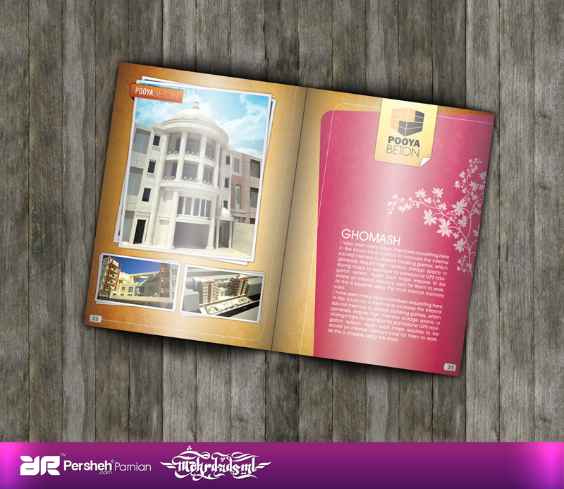 Pooya Beton Co. Catalog