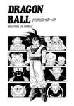 Masters of Goku