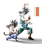 The master Son Goku