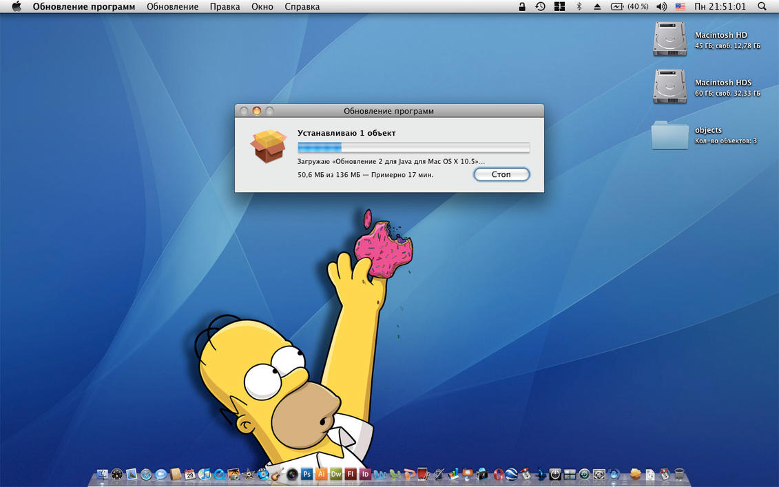 how to delete downloads on mac laptop