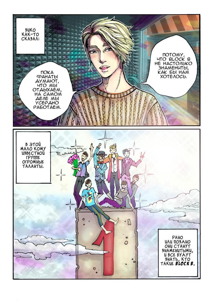 manga by MaToKiRo