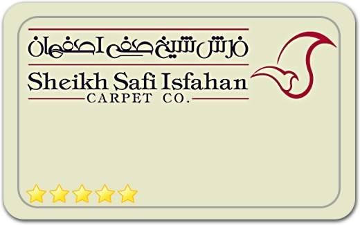 فرش شیخ صفی