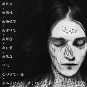 Hidaomori's Profile Picture