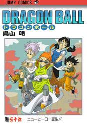 Dragonball Cover Challenge