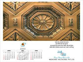 Calendar 1 by artistritesh