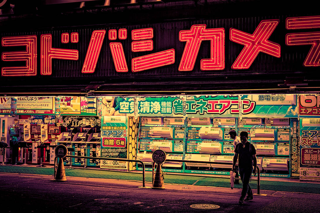 Store Front II by AnthonyPresley