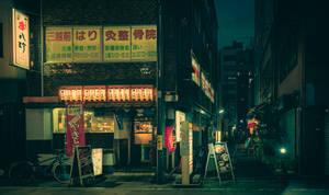 Night Stroll V