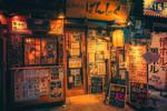 Tokyo Store