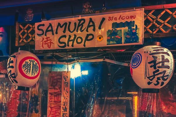Samurai Shop