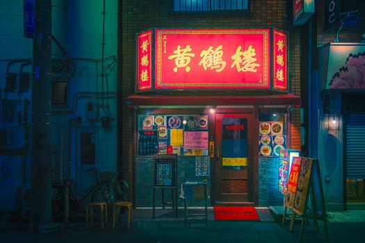 Tokyo Store VII