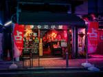 Tokyo Establishment II by AnthonyPresley