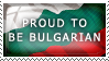Proud to be Bulgarian by Wearwolfaa