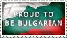 Proud to be Bulgarian by Wearwolfaa