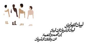 Haj by Deeeemz