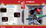 Gradius Famicom UGC Cover Art