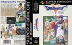 Dragon Quest V Super Famicom UGC Cover
