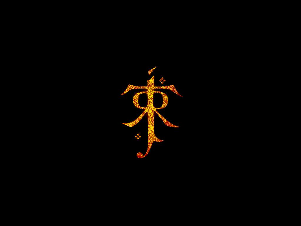 Jrrt logo by JohnnySlowhand