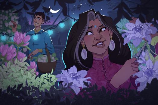 Savi's Night Garden