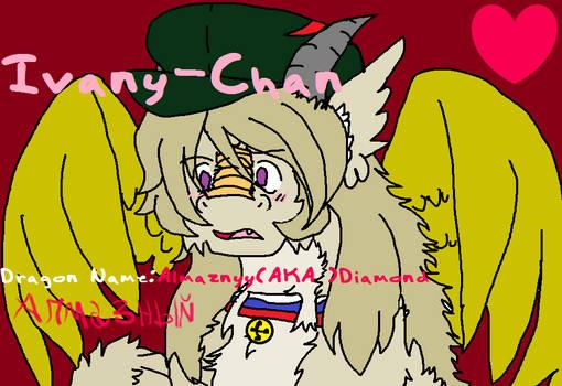 That One Klutzy Chuvash Dragon [Almaznyy]