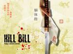 Kill Bill version 2
