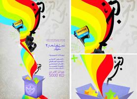 NAJM ALJAM3A POSTER by il6amo7a-Q8